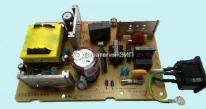 302S094100, 2S094100 PARTS UNIT LOW VOLTAGE 230V SP